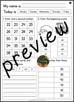 Month #2 Morning Work: First Grade Morning Work Packet