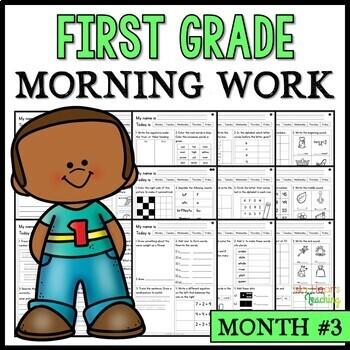 Month #3 Morning Work: First Grade Morning Work