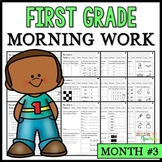 Month #3 Morning Work: First Grade Morning Work Packet