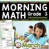 3rd Grade Morning Work / 3rd Grade Math Homework - MARCH