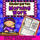 Back to School Activities: Morning Work - Math - Handwriting Worksheets