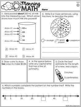 3rd Grade Morning Work / 3rd Grade Math Homework - APRIL