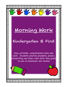 Morning Work (Kindergarten)