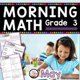 3rd Grade Morning Work / 3rd Grade EOY Math Review - MAY