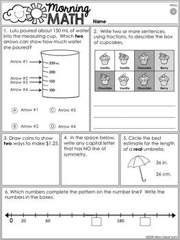 3rd Grade Morning Work / 3rd Grade EOY Math Review - MAY