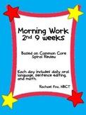 Morning Work 2nd 9 Weeks