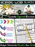Morning Work 2nd Grade Bundle ELA   Reading Spiral Review   Grammar