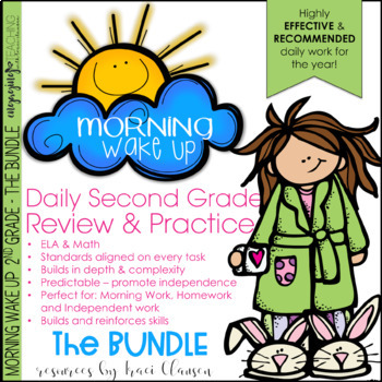 Morning Work - 2nd Grade Common Core ELA and Math BUNDLE NOT LABELED