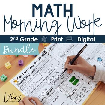 Math Morning Work 2nd Grade {The Bundle}