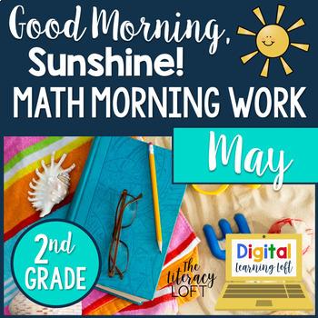 Morning Work 2nd Grade {May}