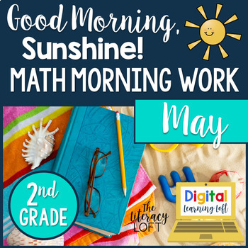 Morning Work 2nd Grade {May}