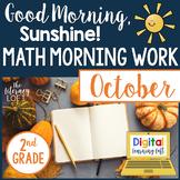 Morning Work 2nd Grade {October}
