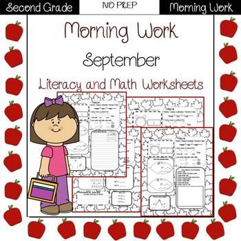 Second Grade Morning Work {September}