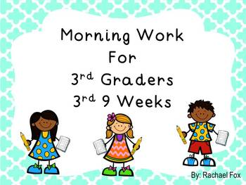 Morning Work 3rd 9 Weeks - 3rd Grade Free Preview