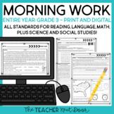 Morning Work 3rd Grade Print and Digital for Google Slides™ Distance Learning