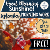 Math Morning Work 3rd Grade {FREEBIE}