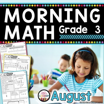 3rd Morning Work - 3rd Grade Math - Back to School Morning Work