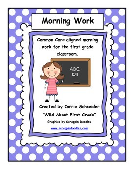 Morning Work 3rd Nine Weeks CCSS aligned