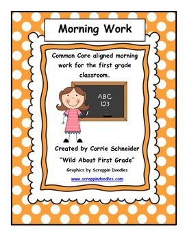 Morning Work 4th 9 Weeks (CCSS aligned)