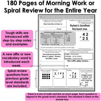 4th Grade Morning Work, Homework, Spiral Review - Math and ELA
