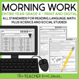 Morning Work 4th Grade | Homework 4th Grade