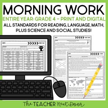 Morning Work 4th Grade | Homework 4th Grade
