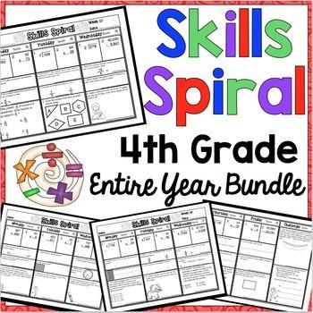 4th Grade Math: Skills Spiral (Entire Year Bundle)