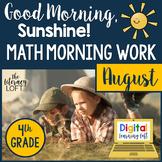 Math Morning Work 4th Grade {August}
