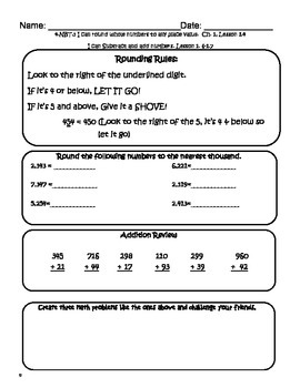 Morning Work 4th Grade Go Math! connected Ch. 1-2 SET 1 MATH ONLY