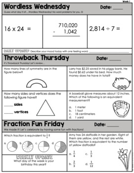 Math Morning Work 4th Grade {March}
