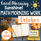 Math Morning Work 4th Grade {October}