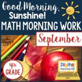 Math Morning Work 4th Grade {September}