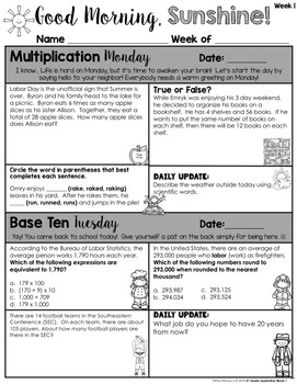 Morning Work 5th Grade {FREEBIE}