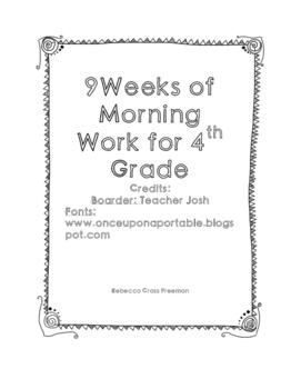 Morning Work - 9 Week Bundle Printable, NO PREP!