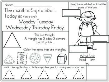 Kindergarten Morning Work September by The Tutu Teacher | TpT