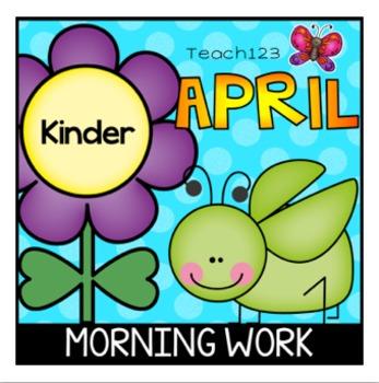 April Morning Work Kindergarten