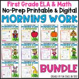Morning Work First Grade BUNDLE