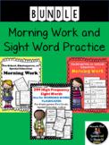 Morning Work BUNDLE; Kindergarten; Special Education; Auti