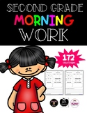 Morning Work / Bell Ringers For 2nd (second) Graders (172 pages!)