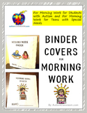 Morning Work Binder Covers for Morning Work