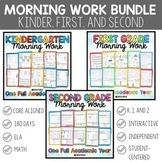 K-2 Morning Work Bundle