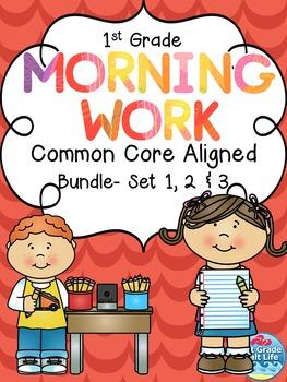 Morning Work First Grade / First Grade Morning Work Bundle