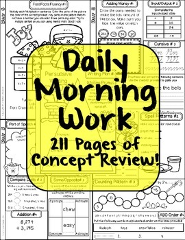 Morning Work- Entire School Year Bundle-CCSS Aligned