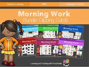 Morning Work Bundle Clipping Cards