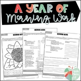 Morning Work Bundle | For Upper Elementary | Year Long ELA and Math Review
