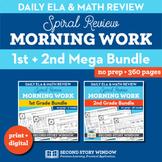 Morning Work Bundle Grades 1-2