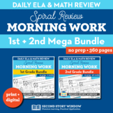 Morning Work Bundle Grades 1-2 Bundle Spiral Review Packet