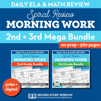 Morning Work Bundle Grades 2-3 by Second Story Window | TpT