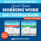 Morning Work Bundle Grades 2-3 Spiral Review Distance Learning Packet