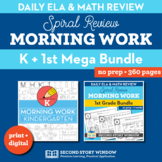Morning Work Bundle Grades K-1 Spiral Review Distance Learning Packet